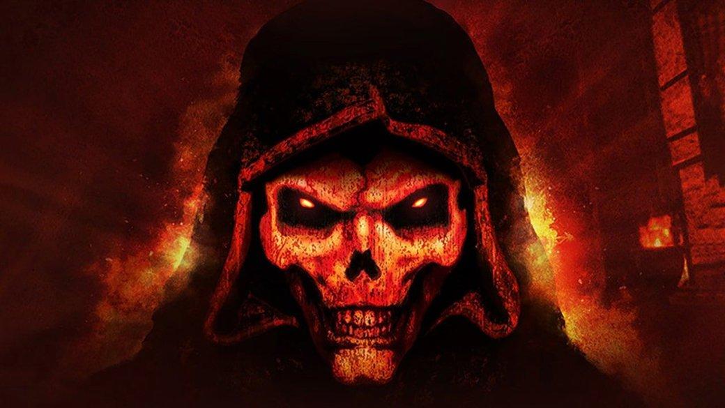Тест. Насколько хорошо вызнаете Diablo2?   Канобу