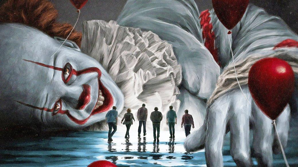 Исправляем «Оно2»: Александр Трофимов думает над сюжетом заСтивена Кинга исоздателей фильма | Канобу - Изображение 1103