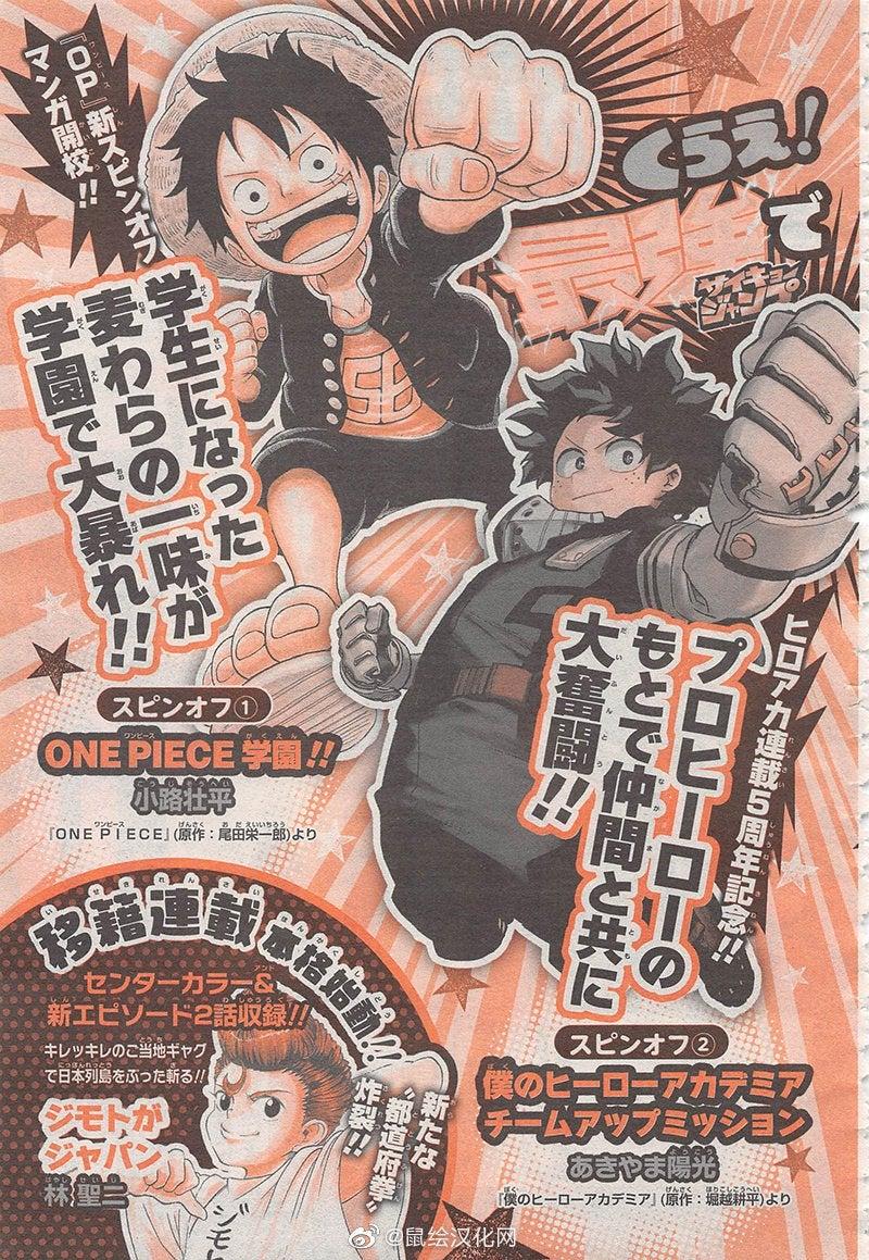 Серия One Piece получит новый (довольно необычный!) спин-офф | Канобу - Изображение 0