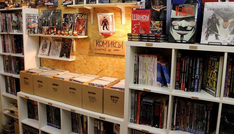 Как выгодно покупать комиксы в России   Канобу
