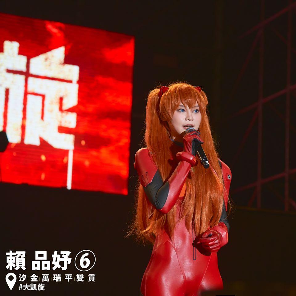 Девушка-косплеер стала новым тайваньским чиновником. Понимаем   Канобу - Изображение 0