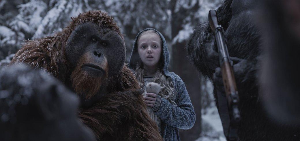 Лучшие фильмы 2017 - топ-10 фильмов 2017 года, список лучших | Канобу - Изображение 6