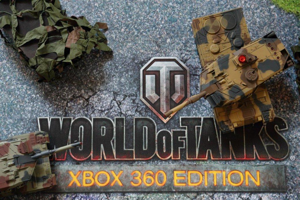 Вылезли из танка: репортаж с запуска World of Tanks Xbox 360 Edition | Канобу