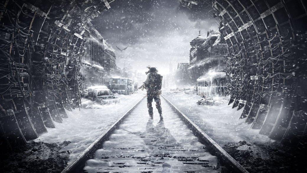 Долой Epic Games Store! Metro: Exodus появится в Microsoft Store уже совсем скоро   Канобу - Изображение 1