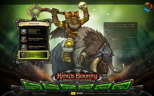 Рецензия на King's Bounty: Crossworlds | Канобу - Изображение 3
