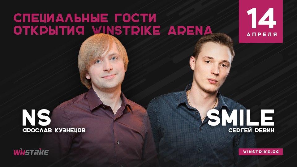 Киберспортивный комплекс стоимостью 100 млн. рублей. В центре Москвы открылась Winstrike Arena  | Канобу - Изображение 2887