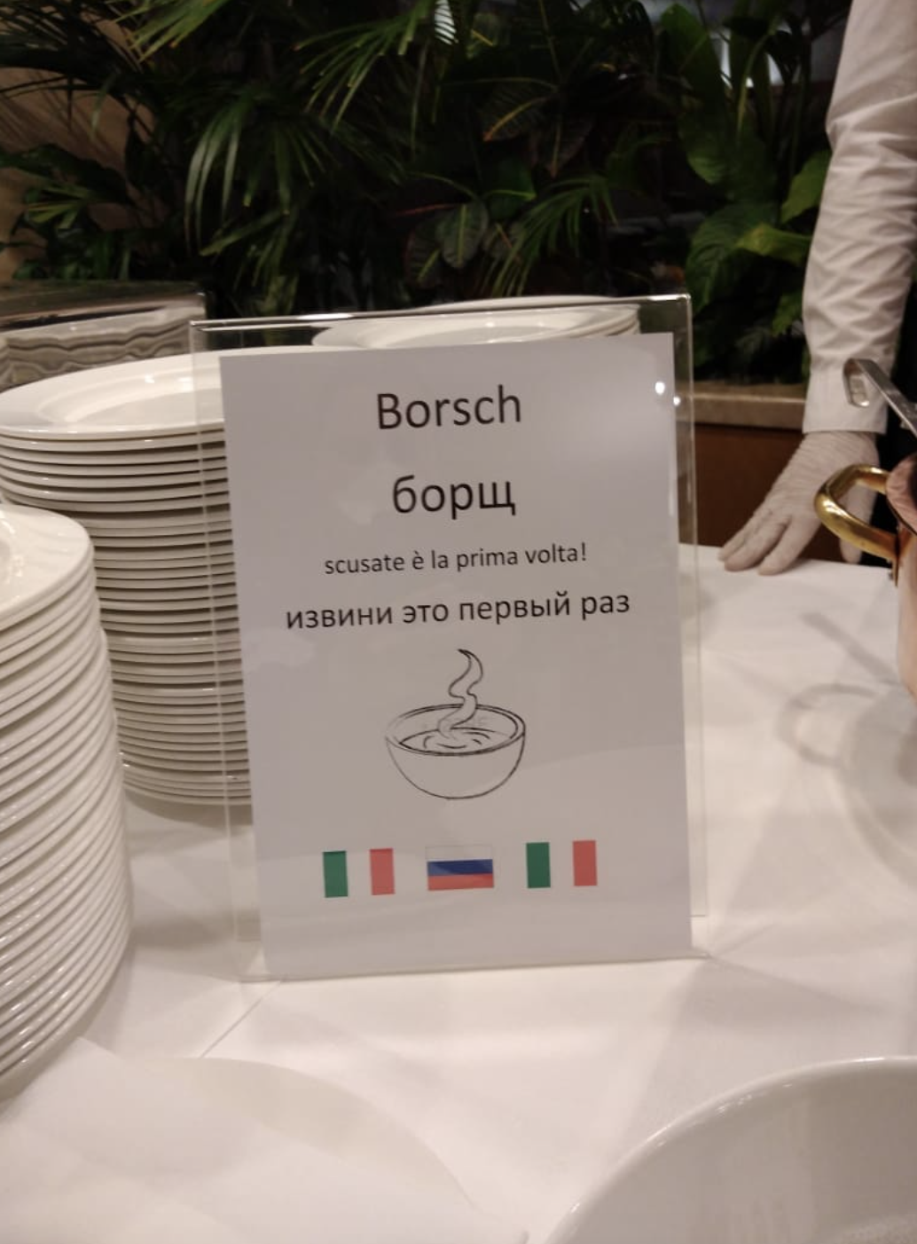 Российских врачей накормили борщом вИталии. Всоцсетях все радуются этому | Канобу - Изображение 624