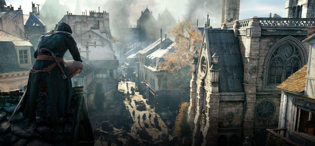 Assassin's Creed Unity. Берем? | Канобу - Изображение 1