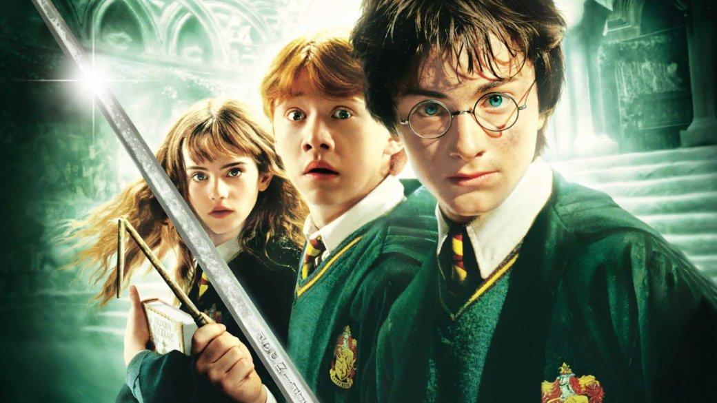 Игромарафон: обзор игр про Гарри Поттера. - Изображение 15
