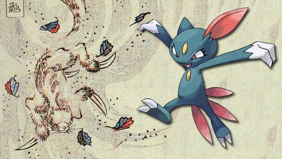 Мифологические покемоны | Канобу - Изображение 2