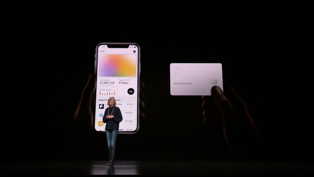 Apple Card: Apple has shown an electronic banking card for the iPhone | Kanobu - Image 2