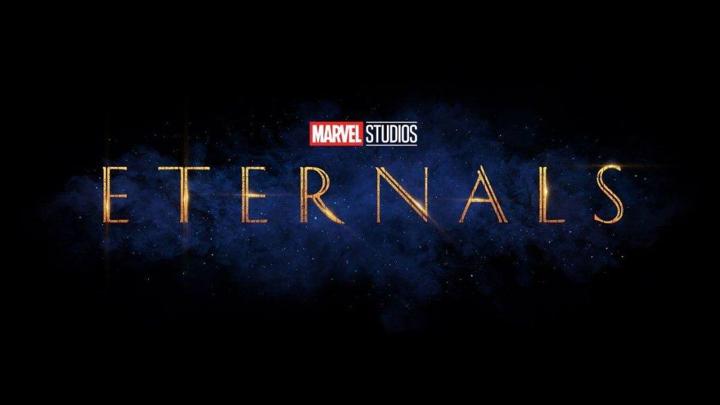 Marvel официально анонсировала «Вечных» иопубликовала график выхода фильмов четвертой фазы MCU | Канобу - Изображение 0