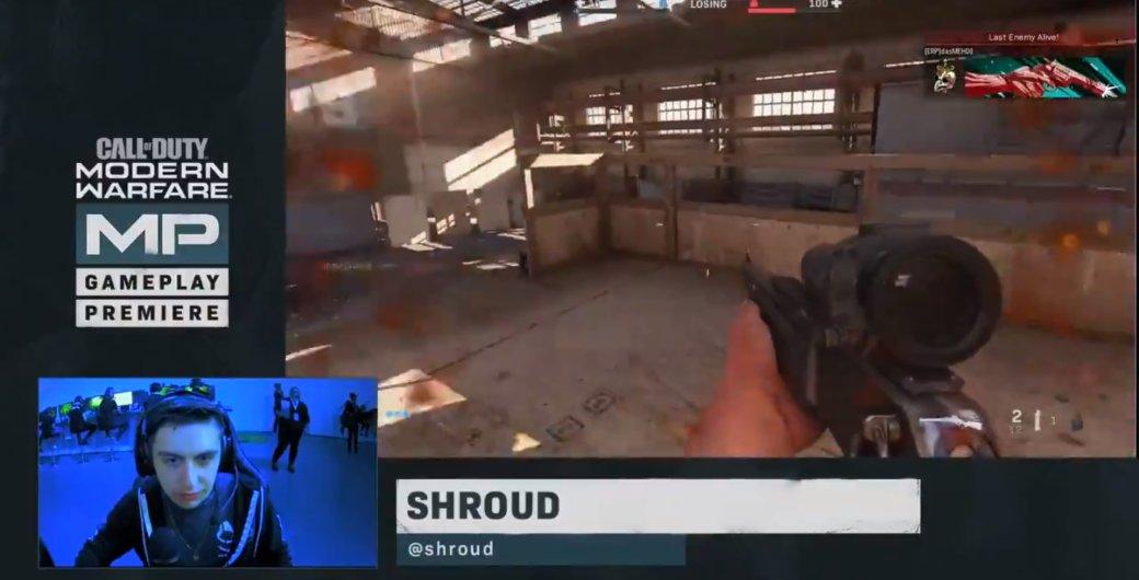 Call ofDuty: Modern Warfare еще невышла, аShroud уже тащит вней «клатчи»! | Канобу - Изображение 1