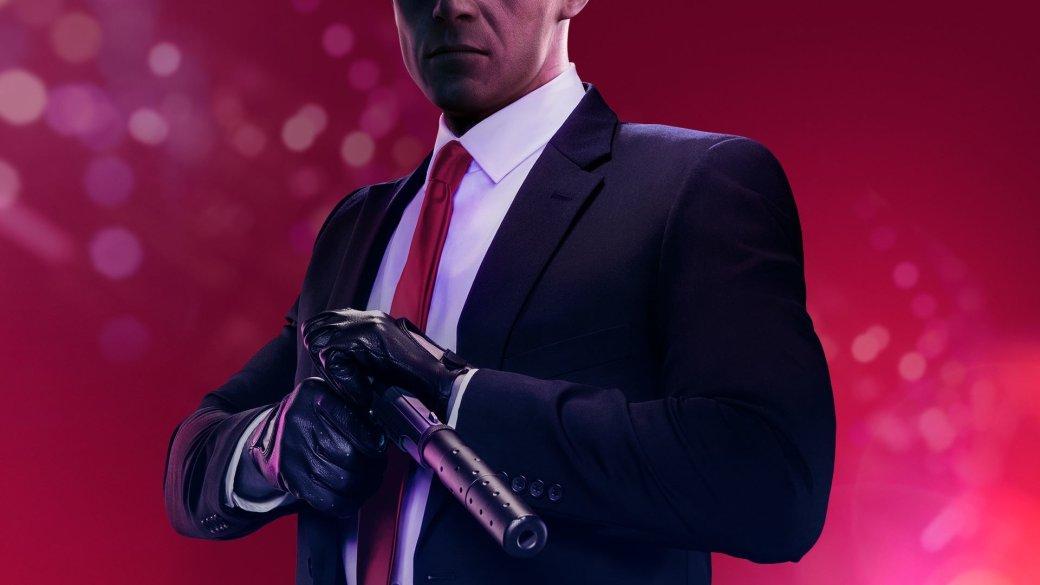 Превью Hitman 2 для PC, PS4 и Xbox One | Канобу - Изображение 8