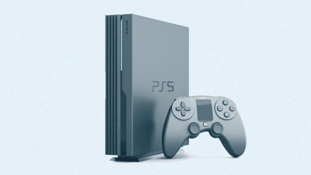 Выберите самый уродливый вариант дизайна PlayStation5! | Канобу - Изображение 2881