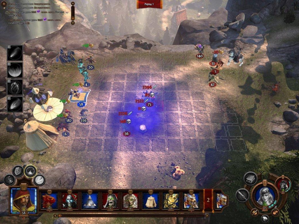 Рецензия на Might & Magic Heroes VII   | Канобу - Изображение 5318