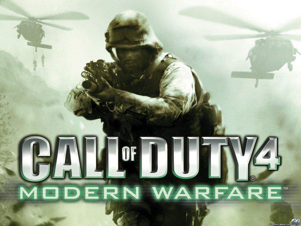 Call of Duty. Серёжкино мнение. | Канобу - Изображение 7