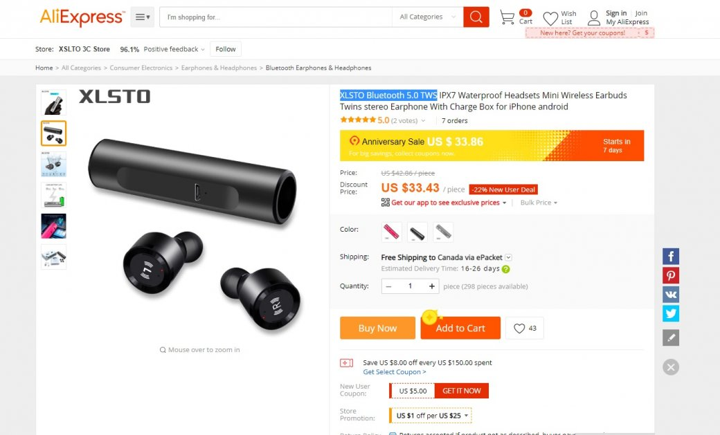Тимати представил беспроводные наушники Black Star Click'n'Play. Такие же есть дешевле на AliExpress   Канобу - Изображение 4695