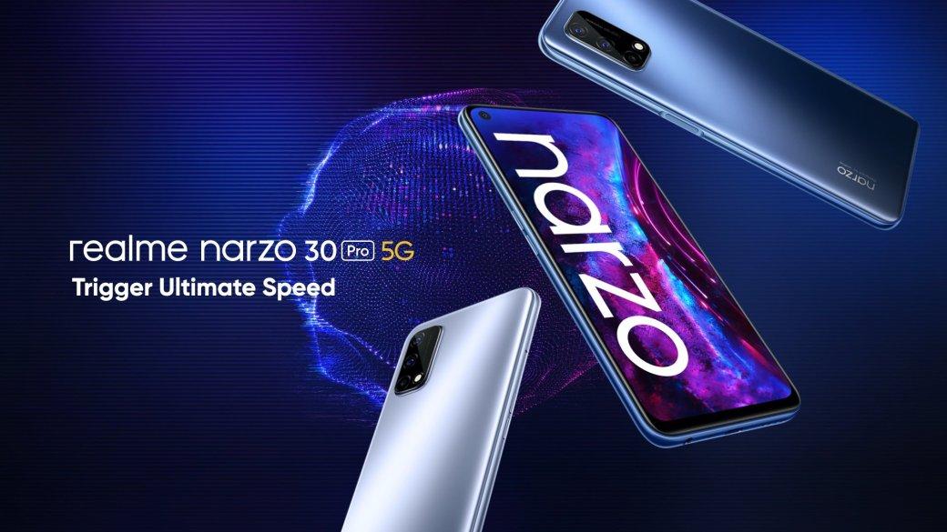 Представлен Realme Narzo 30 Pro— бюджетный игровой смартфон сэкраном 120 Гц