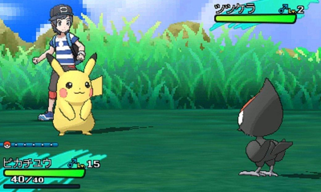 Рецензия на Pokemon Sun | Канобу - Изображение 4150