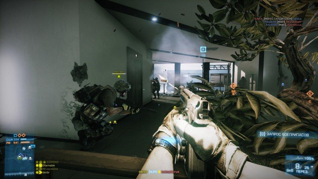 Рецензия на Battlefield 3: Close Quarters | Канобу - Изображение 2