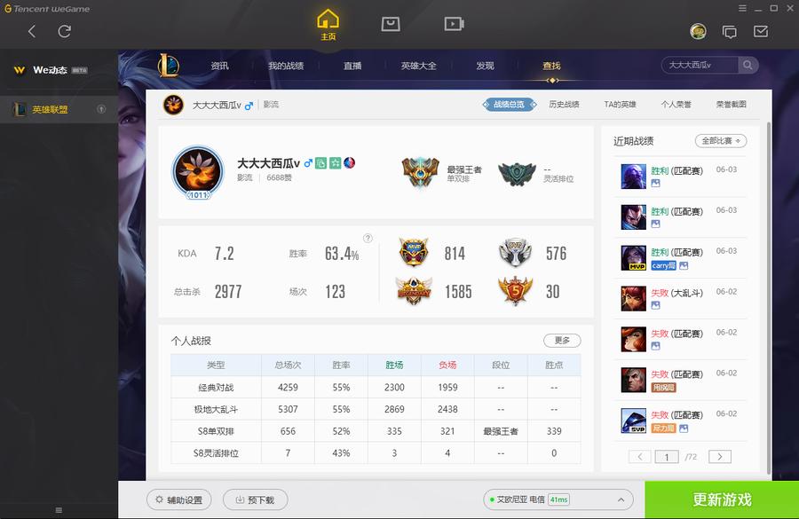 Игрок из Китая стал первым в мире, кто заработал 1000-й уровень на аккаунте в League of Legends . - Изображение 1