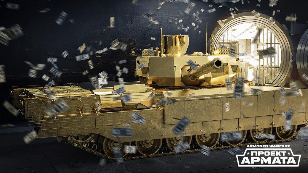 Armored Warfare получила поддержку торговой площадки LootDog с обменом предметов на реальные деньги | Канобу - Изображение 1